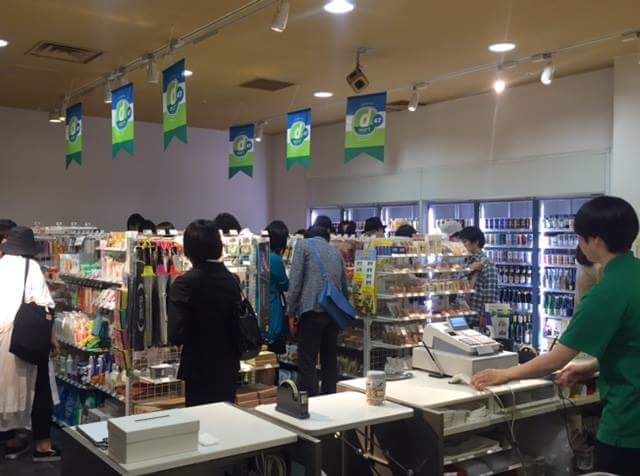 渋谷ヒカリエ d mart 47にてつるやパン販売して頂いてます。