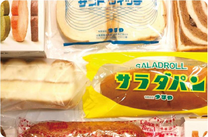 8月のつるやパン東京販売について