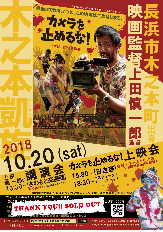 10月20日(土)まるい食パン専門店臨時休業について