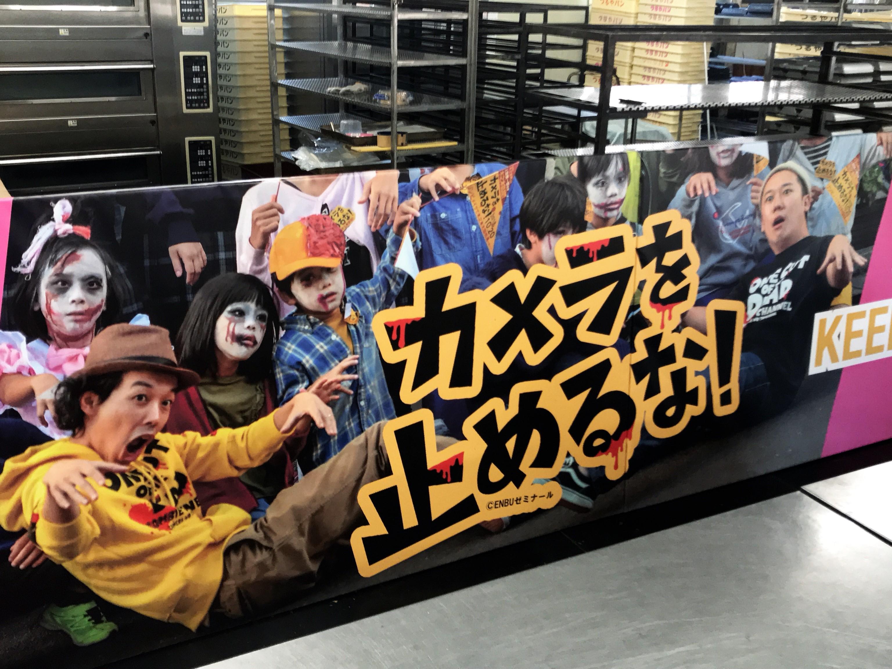 カメラを止めるな!日本アカデミー賞2冠達成!!!